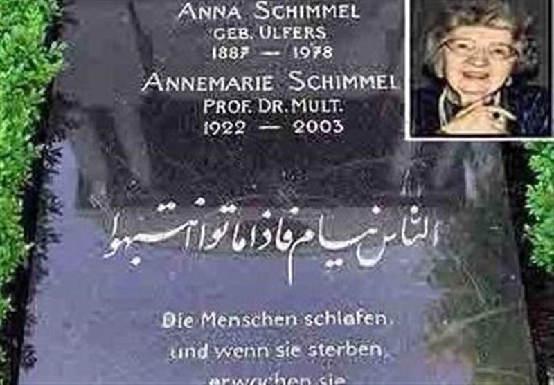 آشنایی با کتاب راز اعداد اثری از آنه ماری شیمل