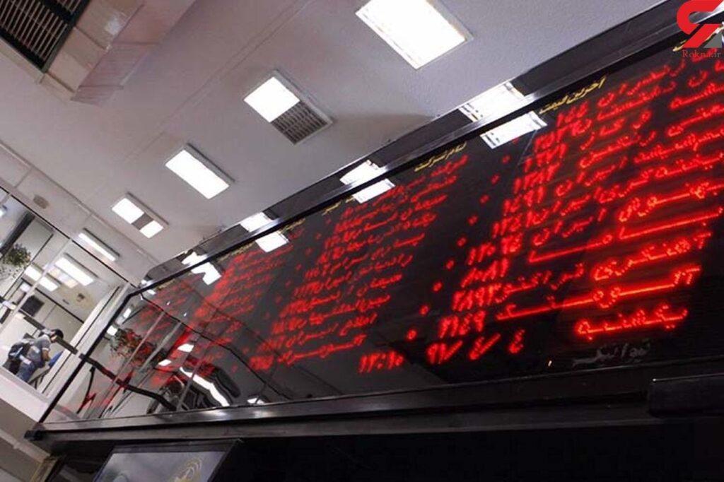 بازار بورس ایران چیست