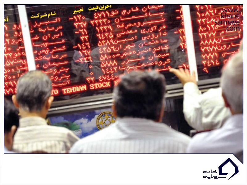بازار بورس چیست