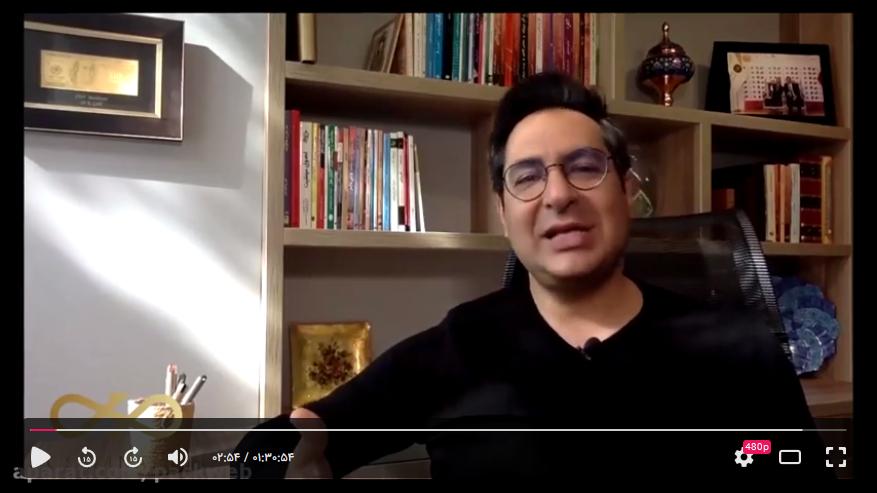 فیلم آموزش آشنایی با بورس توسط حسین عظیمی