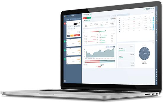 نمایش اطلاعات در easy trader