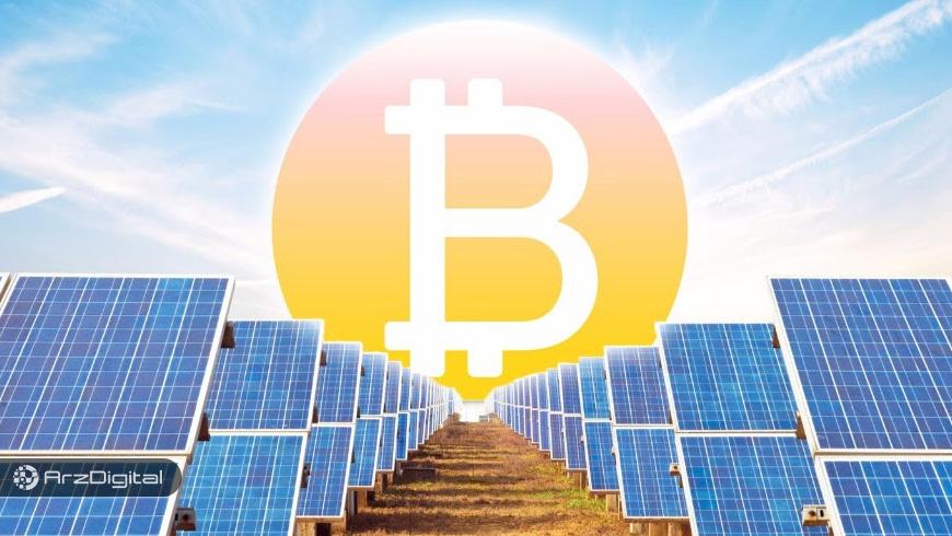 نقش ارز دیجیتال در انرژی و شبکه های زنجیره ی عرضه