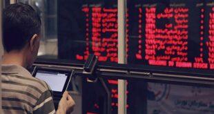 دستیابی به بهترین سهام برای خرید در بورس+ نکات مهم برای خرید